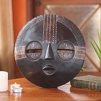 Ghanaian wood mask, 'Kokobene Luck'