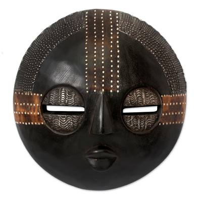 Ghanaian wood mask, 'Kokobene Luck' - African wood mask