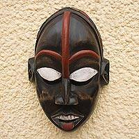 Ghanaian wood mask, 'African Ghost' - African wood mask