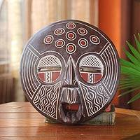 Ghanaian wood mask, 'African Circles' - Hand Crafted African Wood Mask