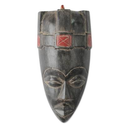 Wood African mask, 'Akan King' - Authentic African Mask Ghana