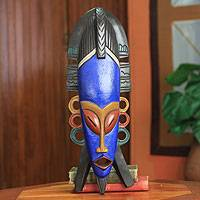 African wood mask, 'Soyeya' - Handcrafted Wood Mask from Ghana