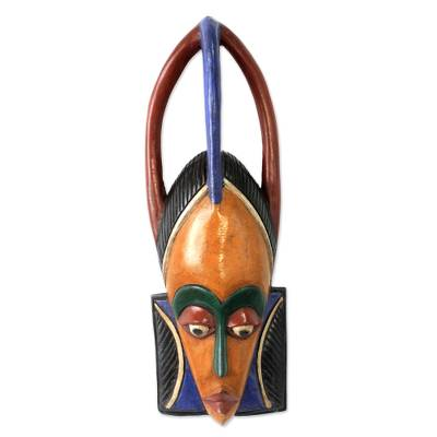 African wood mask, 'Odo' - Love African Mask Crafted by Hand