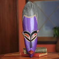 African wood mask, 'Enigye' - Happiness African Mask Crafted by Hand