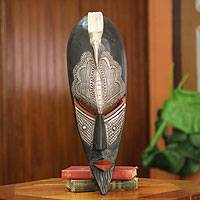 African wood mask, 'Anoma' - Hand Carved African Wall Mask