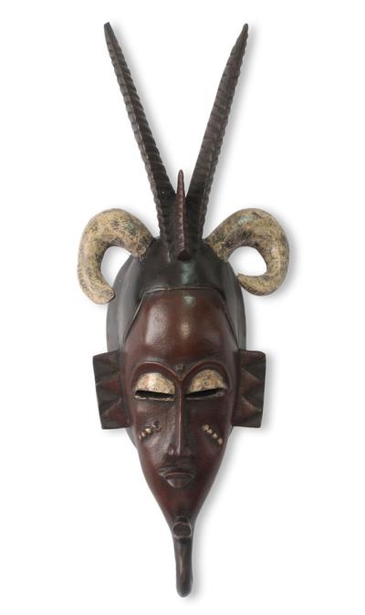 African mask, 'Four Brave Horns' - Horned Baule Tribe African Mask