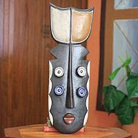 African wood mask, 'Four Eyes Grebo War Mask' - African Wood War Mask