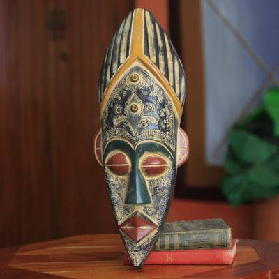 African mask, 'Honesty' - Ghanaian Handcrafted African Mask
