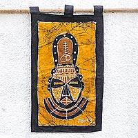 Batik wall hanging, 'Aya African Mask' - Brown and Yellow African Mask Cotton Batik Wall Hanging