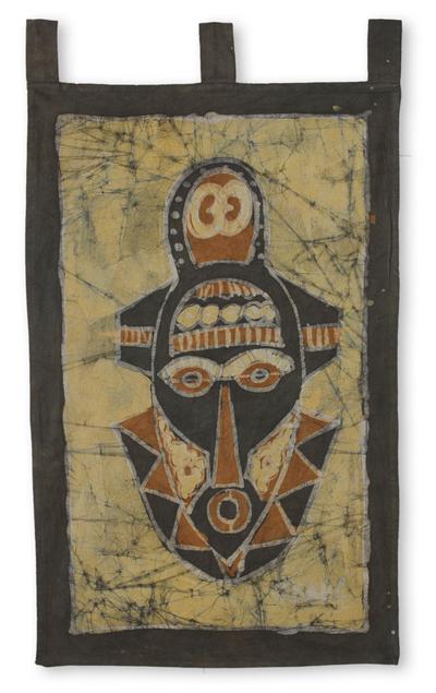 Batik wall hanging, 'Nyame Biribi Wo Soro Mask' - Cotton Batik Wall Hanging from Africa