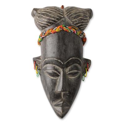 African mask, 'Lovely Lady of Ghana' - Handmade African Mask from Ghana
