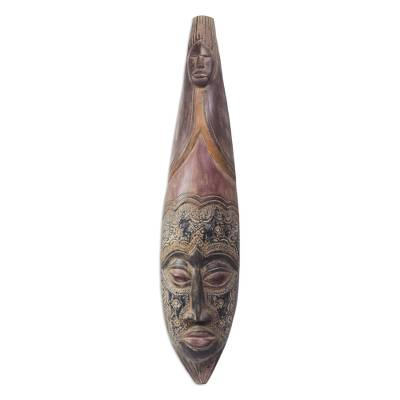 African mask, 'Devout Hausa Man' - Authentic Handmade African Mask