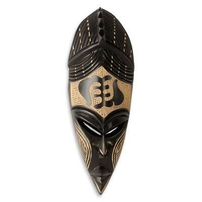 African wood mask, 'Gye Nyame II' - Hand Carved Wood Wall Mask