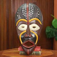 African mask, 'Hausa Bad Boy' - Multicolor Hand Made African Mask