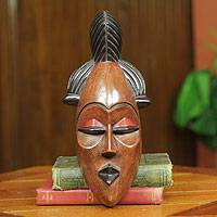 African mask, 'Guro Spirit' - Ivory Coast Guro Tribe Authentic African Mask