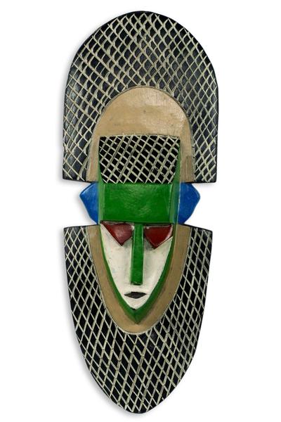 African mask, 'Speak Less' - Hand Carved Multi Color African Mask