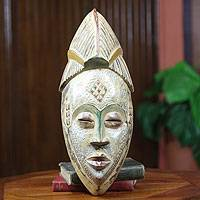 African mask, 'Akan Royalty' - Handcarved African Mask from Ghana