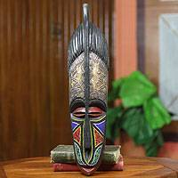 African beaded wood mask, 'Maame Ama' - Original African Mask Crafted by Hand