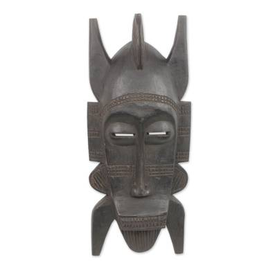African mask, 'Senufo Men's Society' - Ivory Coast Hand Carved Senufo African Mask