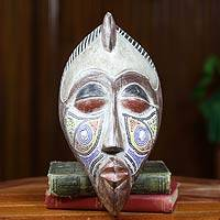 African beaded wood mask, 'Nku' - African Wooden Mask with Beadwork