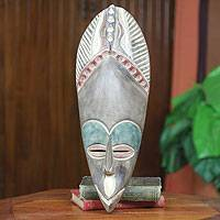 African mask, 'Hunter's Apprentice' - Vintage Style Authentic African Mask