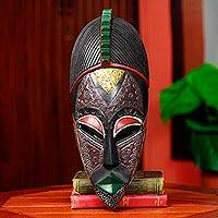 African mask, 'Heart Secrets' - Ornate Multicolor African Mask