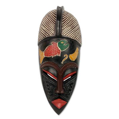 Royal Beninese African Mask