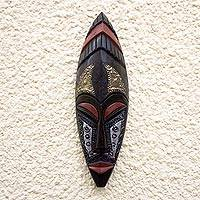 African mask, 'Third Daughter' - Akan Artisan Crafted African Mask