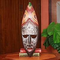 African wood mask, 'Bouake Festival' - Handmade African Festival Mask with Embossed Metal