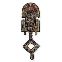African wood mask, 'Ossyeba Reliquary' - Unique African Mask Handcrafted from Wood and Metal