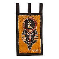 Cotton batik wall hanging, 'Battle Cry' - Handcrafted Cotton Batik Wall Hanging from Ghana