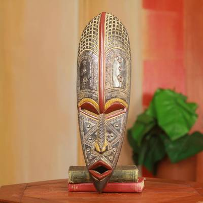 African wood mask, 'Ekene' - Artisan Crafted African Wood Mask with Metal Accents