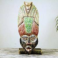 African mask, 'Akan Landlord' - Hand Carved Rustic African Mask
