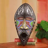 African beaded wood mask, 'Gye Nyame' - African Adinkra Hand Crafted Wood Mask with Beads and Metal