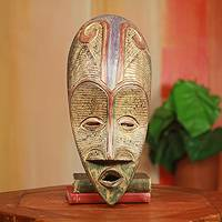 African wood mask, 'Inner Beauty' - African Beauty Mask Carved by Hand of Local Wood
