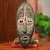 African wood mask, 'Kaa Foh' - Don't Cry African Wood Mask with Beaded Accents