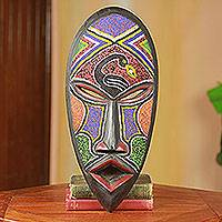African beaded wood mask, 'Meton Ade Pa' - Unique Beaded Wood African Mask Handmade in Ghana