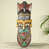 African wood mask, 'Hevi Vi' - Painted African Mask Handcrafted from Wood and Metal