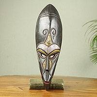 African wood mask, 'Biri' - Copper Accented Wood Mask from Ghanaian Artisan