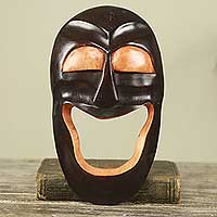 African wood mask, 'Serew Nye Odo' - Hand Carved African Wood Laughing Mask from Ghana
