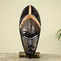 African wood mask, 'Two Are Better' - Hand Crafted West African Wall Mask in Dark Tones