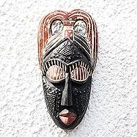 African mask, 'Awaiting Love' - African Mask Depicting a Young Girl