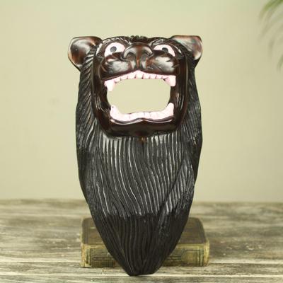 Hand Carved Black Lion African Mask, 'Fierce Lion'