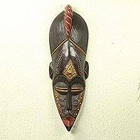 African wood mask, 'Shine for Me' - Authentic Hand Crafted African Mask from Ghana