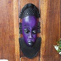 African wood mask, 'Queen Idia'