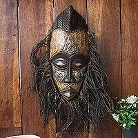 African wood and aluminum mask, 'Frafra Dancer'