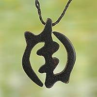 Ebony and leather pendant necklace, 'God-Fearing Faith' - Leather and Ebony Necklace with African Gye Nyame