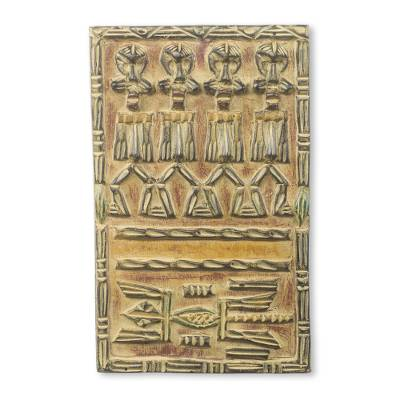 African Dogon Style Relief Panel Made from Calabash