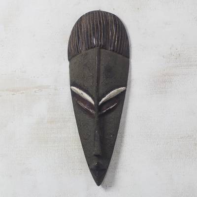 African wood mask, 'Norvienyo' - Artisan Designed African Decorative Wall Mask
