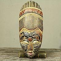African wood mask, 'Lady Ama' - Artisan Crafted African Wood Mask from Ghana
